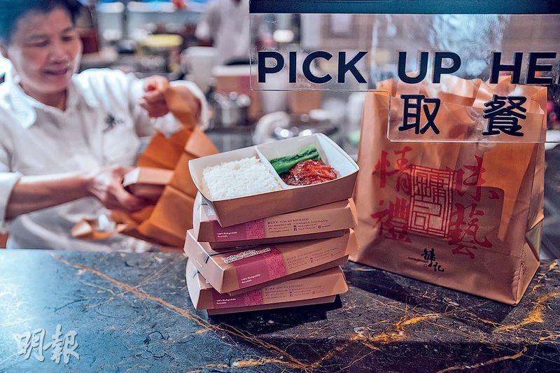 午餐大戰 飯盒速祭五臟廟