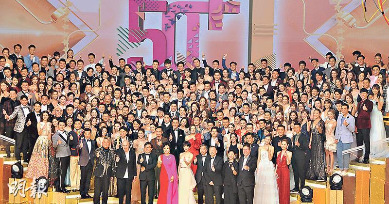無綫52周年台慶變錄播 取消祝酒切蛋糕儀式 汪明荃鄭裕玲望香港重拾快樂