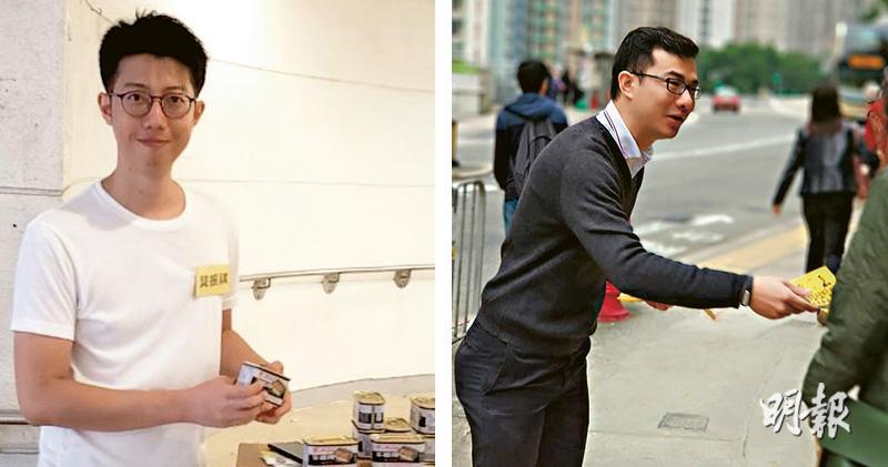 盤踞區內多年 建制對撼街坊素人 九龍東「紅區」 自動當選議員遇挑戰