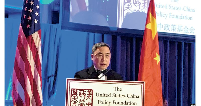 駐美公使:美圖分割中共與人民屬誤判 批美跨越港疆紅線 籲停「米高峰外交」