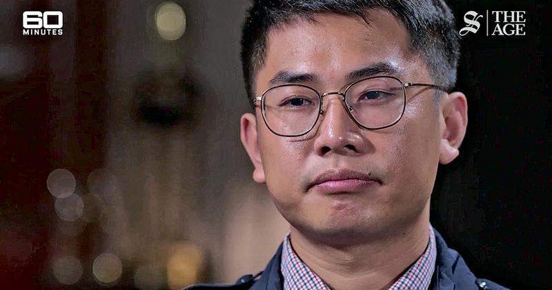 澳媒:中國叛諜揭北京滲透台港 指控港企做情報工作 上海公安稱其係詐騙逃犯