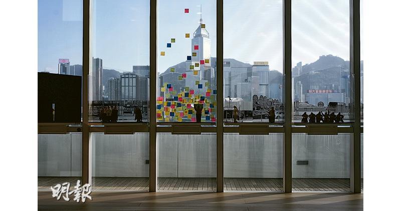 藝術館今重開 便條「貼維港」成展品 11展覽打頭陣 入場設預約須安檢