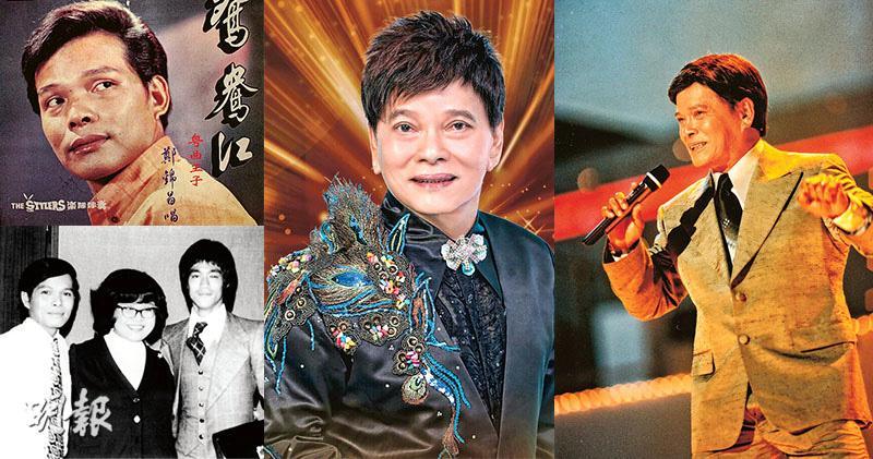 憑歌曲《唐山大兄》打響名堂 粵曲王子鄭錦昌病逝 享年77歲