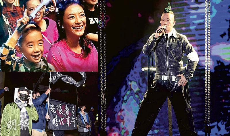 傳著防彈背心上台 場外示威者叫滾 陳小春台灣開騷宣布老婆再懷孕