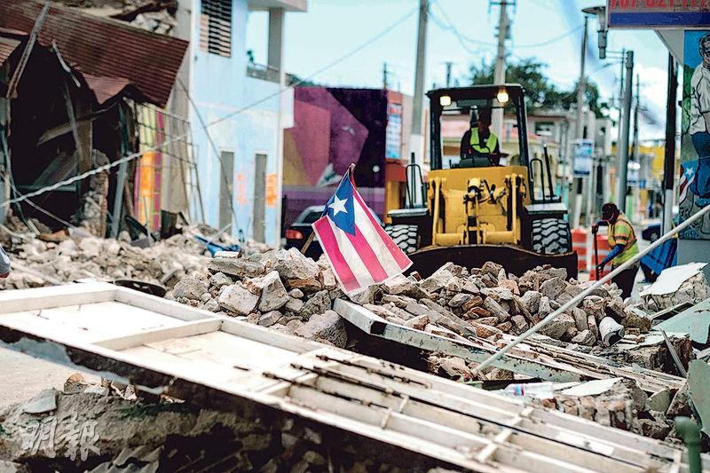 停電 地震