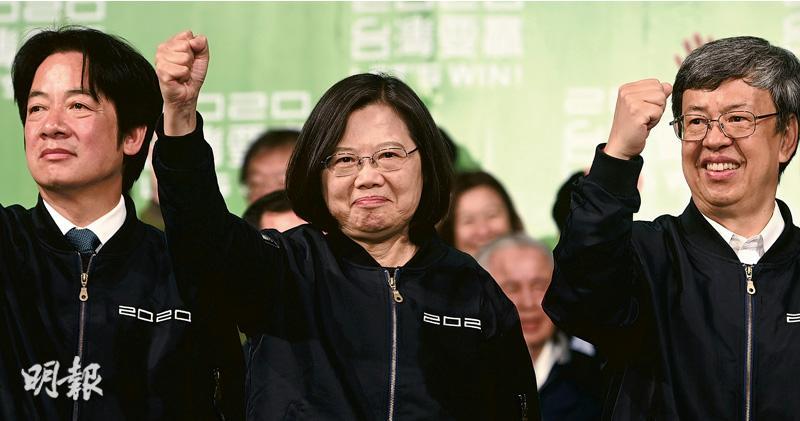 蔡英文連任 817萬票破紀錄 稱相信香港朋友感高興 籲兩岸「和平對等民主對話」