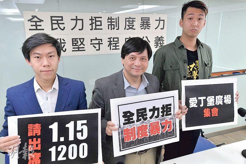 港大審視戴耀廷教席  被指違程序公義  校方:委員會僅報告 不會建議解僱教師