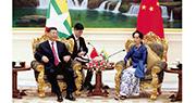 習近平訪緬 推中緬經濟走廊落實 今與昂山素姬會談 專家料簽多項協議