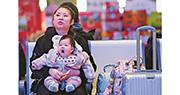 中國出生率70年最低 失人口紅利 勞動人口連降8年 人均收入增速低過GDP
