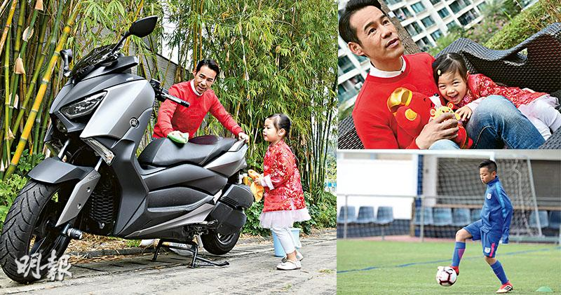 徐榮與寶貝女包包合力洗邋遢 為子圓夢 安排赴英升學兼踢波