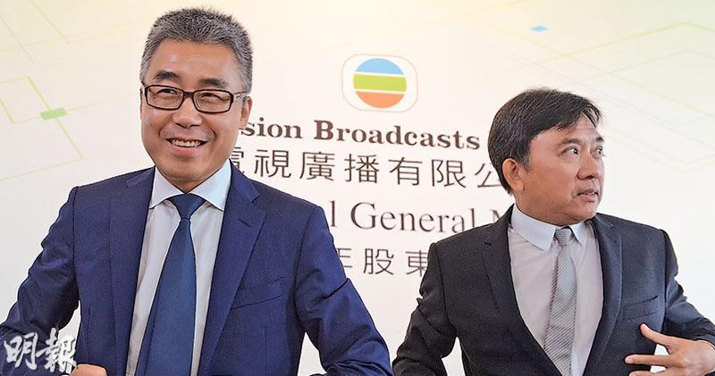 TVB主席換人  「殼王」退休兼退股  新股東須是港人  或農曆新年後揭盅