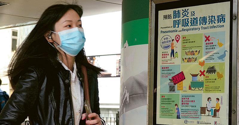 6保險公司推武漢肺炎額外保  新客戶適用  部分取消等候期限制
