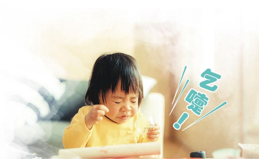 孩子持續噴嚏鼻塞 誤當感冒醫 鼻敏感拖得耐 棚牙合唔埋