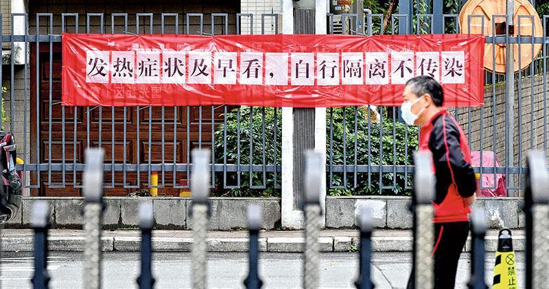 武漢返鄉頻聚會 「毒王」累3000人隔離 山東深圳等地有瞞報者被追究刑責