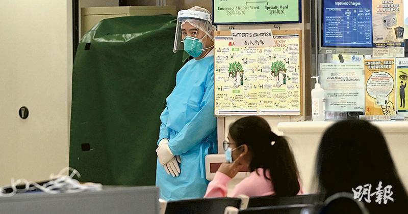 公院口罩剩一月 部分服務洽判私院 籌備再削非緊急手術 省裝備集中控疫