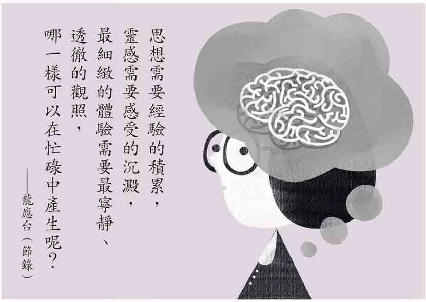 文憑試攻略(卷三):談思維
