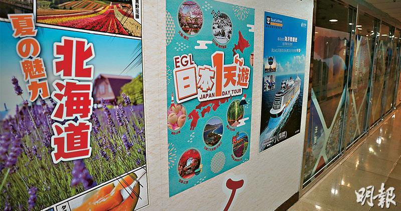 日本停港人免簽 入境隔離兩周 周一生效至3月底 旅界:雪上加霜