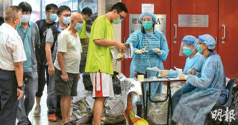 荃灣家庭增至3人中招 源頭疑海外抵港者 再現群組爆發 兩專家質疑檢疫漏洞