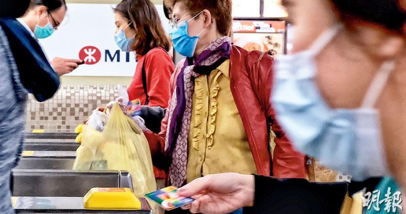 中銀中標港鐵閘機信用卡方案  負責設計系統收單  新支付方式料2023推出