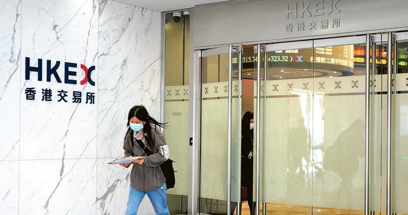 港交所今年1月提出對企業版同股不同權諮詢,原計劃本月1日截止提交意見,因肺炎疫情緣故,延期至本月底。(資料圖片)