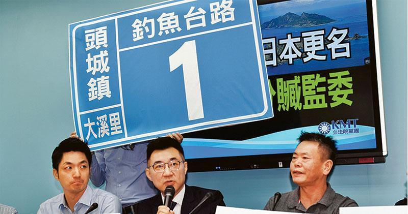 日本為釣魚島改名   華斥挑釁主權  稱改名為加快行政效率  台籲克制勿阻雙方關係
