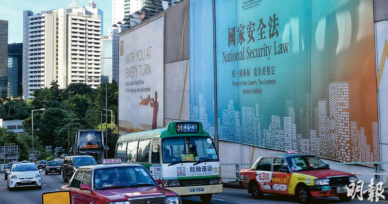 湯家驊:涉機密案無陪審團 郭榮鏗批做法離譜 大律師公會促鄭若驊解說