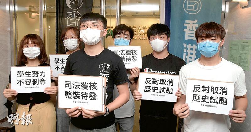 考評局撤試題 考生申覆核敗訴 官稱無程序不當 批楊潤雄言論語帶威脅自我審查