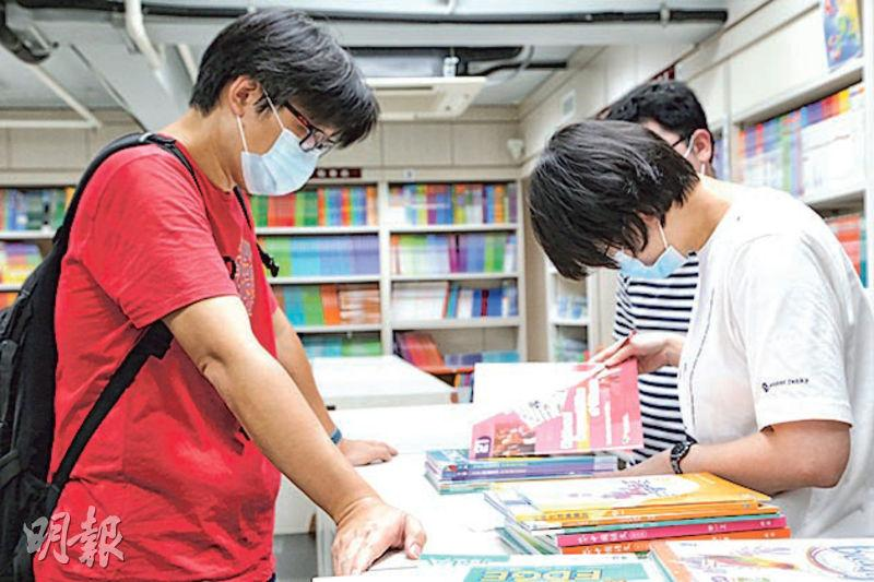 書局稱中一整套2500至3500元  課本凍價  家長:收入減有壓力