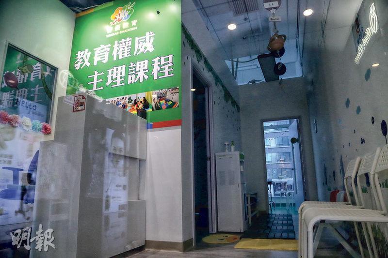 【新冠肺炎】許樹昌:病毒滲社區 張竹君:應盡快推在家工作