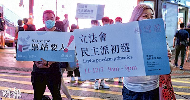 港澳辦轟初選 泛民質疑指60萬人違法 再被點名批禍首 戴耀廷:否決財案是憲制權力