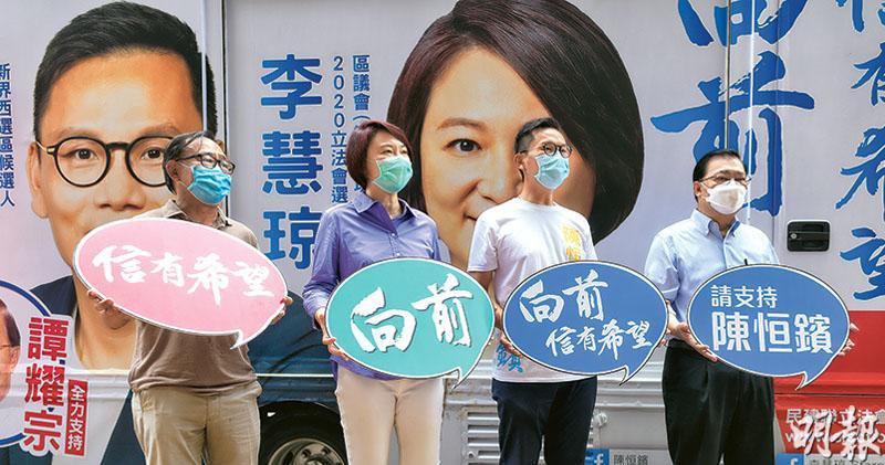稱憂疫情 建制派紛促押後立選 陳淑莊:是疫情還是選情嚴峻?