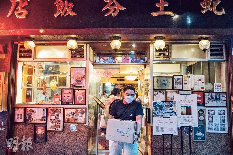 【外賣精選】疫情推動百年老店 跨區送外賣 蛇王芬八寶鴨、燉湯、太史五蛇羹任君選擇