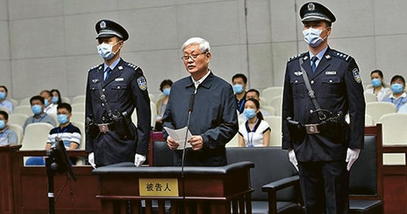受賄逾7億 官方紀錄最高 陝西原書記判死緩 十九大後首人