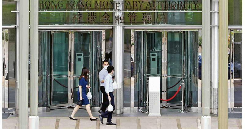 6月港元存款激增1400億 逾兩年最多 《國安法》前急增 金管局︰因市場集資活動