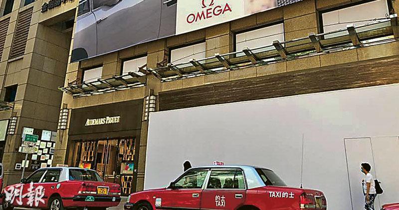 疫情惡化  OMEGA棄租羅素街巨舖  月租曾高見近千萬  同街6名店半年先後結業