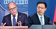 中美據報今檢視貿協執行情况  白宮經濟顧問:滿意中國採購進度