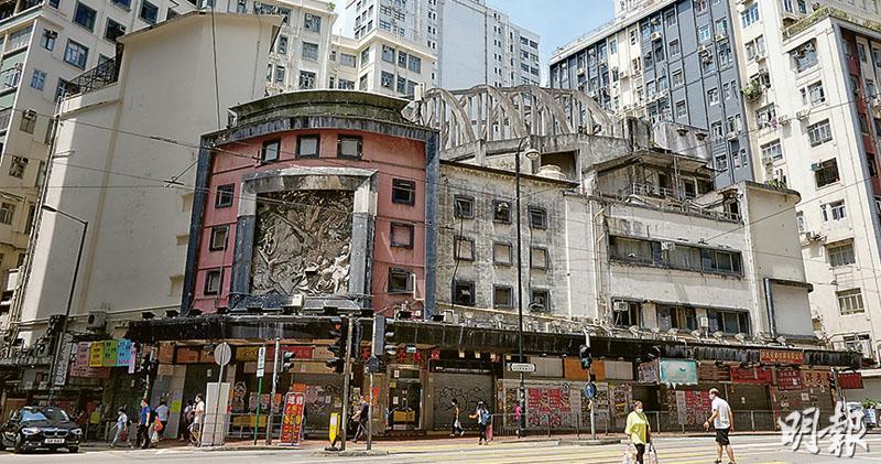 皇都戲院強拍 底價47億破紀錄  新世界所持一級歷史建築  估值兩年升53%