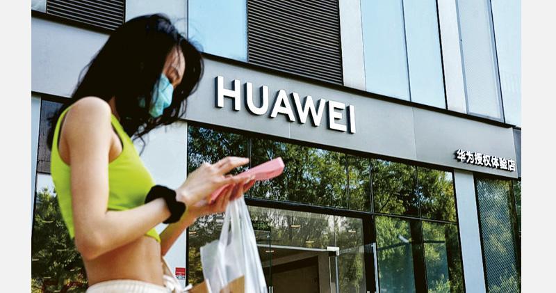 美打壓無礙 華為半年多賺23% 消費者業務增16% 鴻蒙OS手機或明年推