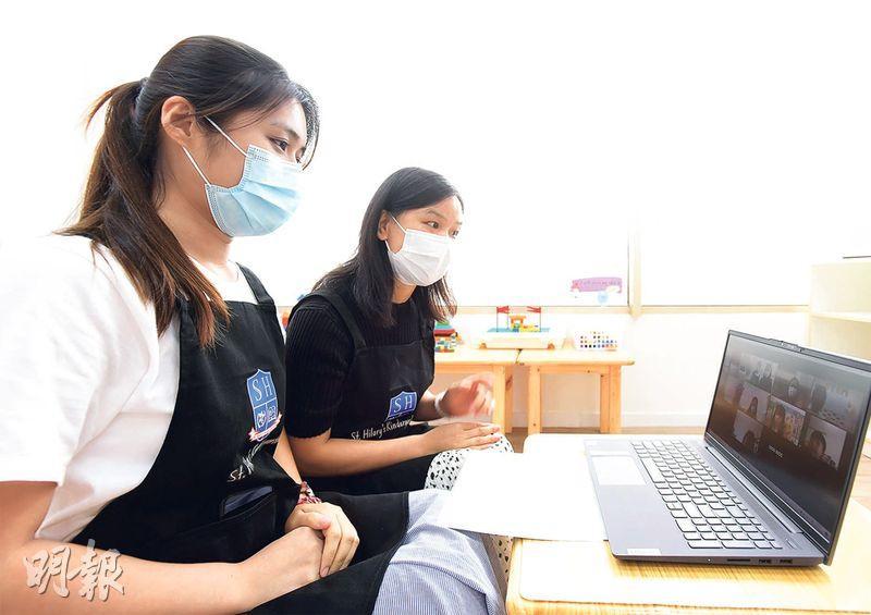 德萃幼稚園Online School很多時以4人小組上課,務求師生有更多互動,學生學得更好。(劉焌陶攝)