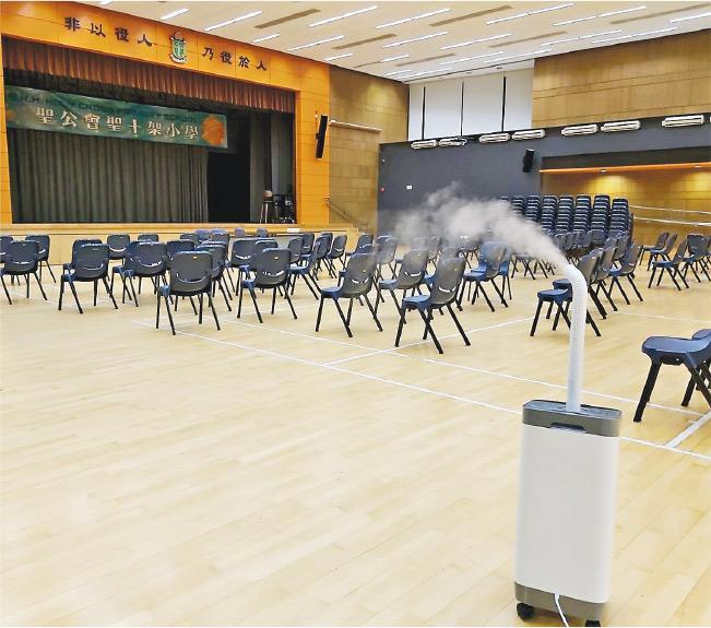 《概覽》出爐 小學標榜停課不停學 介紹電子學習 有學校徵收防疫費
