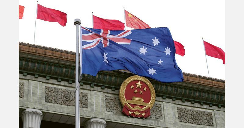 新華社等譴責澳洲6月搜記者屋 澳官員稱依法查外國干預 否認惹華報復