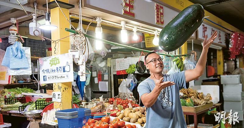賣菜達人華仔 跑贏疫市菜道 鮮菜送到手上