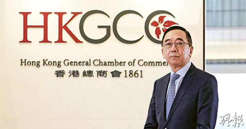 【疫境前行】總商會總裁梁兆基:防結業潮 港應發綠債儲彈