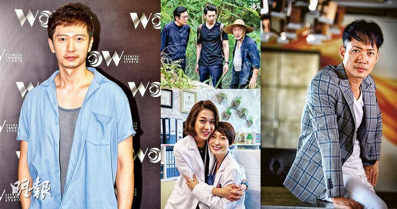 敖嘉年周家怡重返「娘家」獲高度重視 高鈞賢接力回巢拍TVB劇