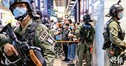 十一聚銅鑼灣 千警封街拘74人 網民發起示威 「月夕行動」未見