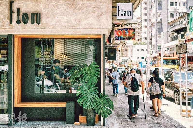 嚴選咖啡豆 人手切冰 手冲小店 熱情探索冰啡真味