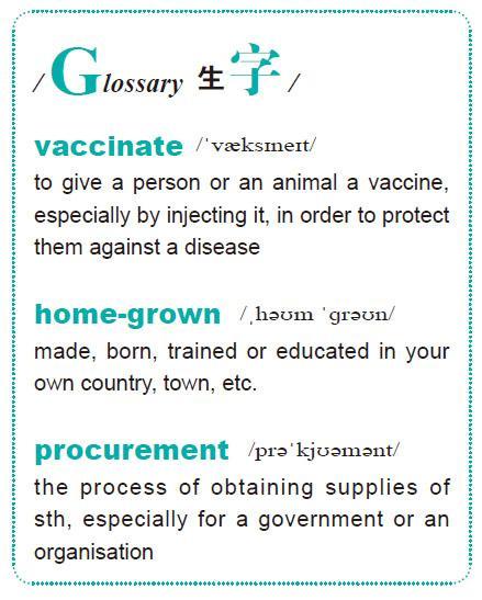 Editorial:China's vaccine diplomacy