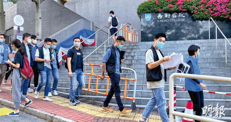國安處中大蒐證 學生斥校方就遊行報警 學生會指保安員帶路 中聯辦支持執法