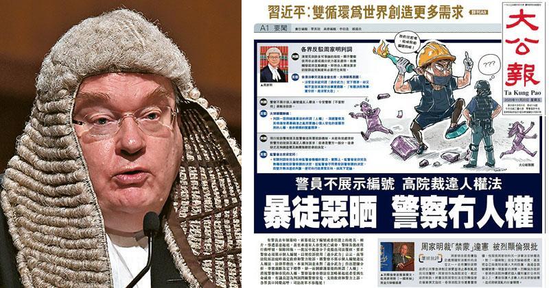 指頭版漫畫傳達法官偏袒示威者信息  大律師會促律政司查《大公》藐視法庭