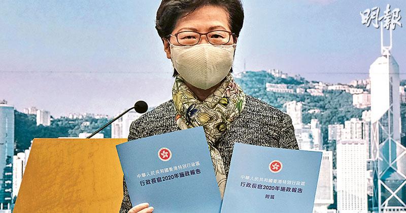 施政報告200新措施 財赤料3100億 被問泛民總辭如何聽反對聲 林鄭:目前立會更理性